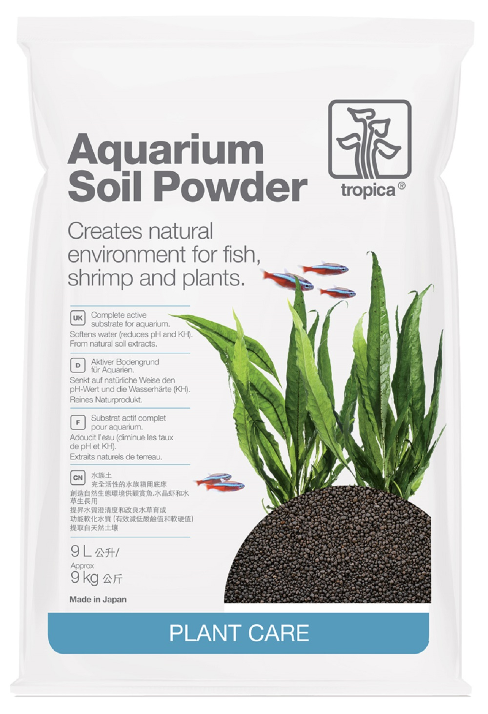 Tropica Aquarium Soil Powder 9 Litre